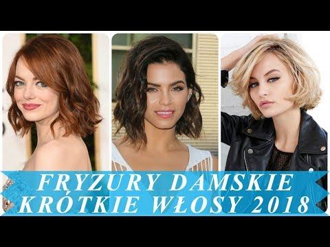 Najlepsze Fryzury Krótkie Damskie Gwiazd 2018 Youtube