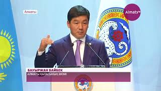 Бауыржан Байбек: орта және шағын бизнес жалпы өңірлік өнімнің 34 пайызын құрайды (21.02.18)