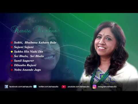 Best of Kavita Krishnamurti-Rabindrasangeet Presents By- Jackson Rabbi