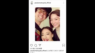 女優・モデルとして活躍する永野芽郁が5月15日にオフィシャルInstagram...