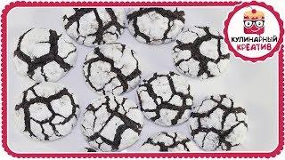 """Шоколадное печенье """"Трещинки"""". 2 простых рецепта печенья. Сравнение рецептов"""