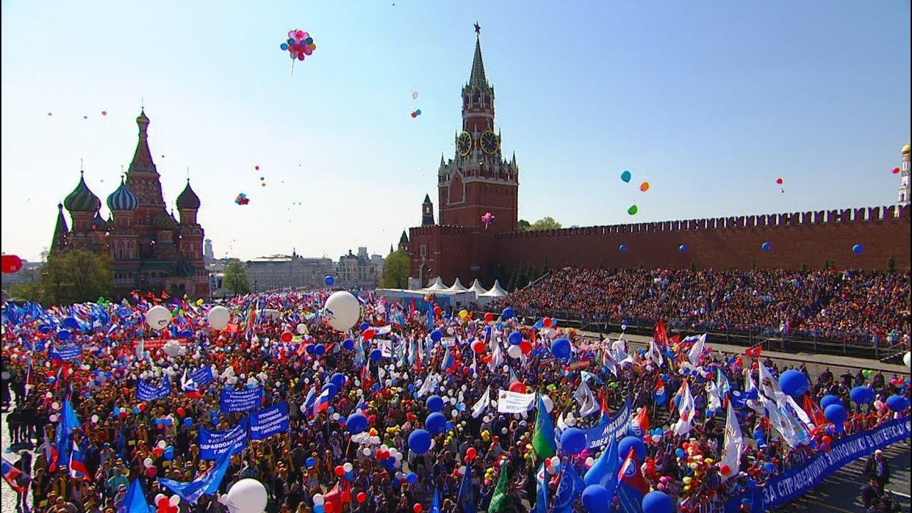 Такой разный Первомай: как в мире проходили демонстрации в честь Дня Труда