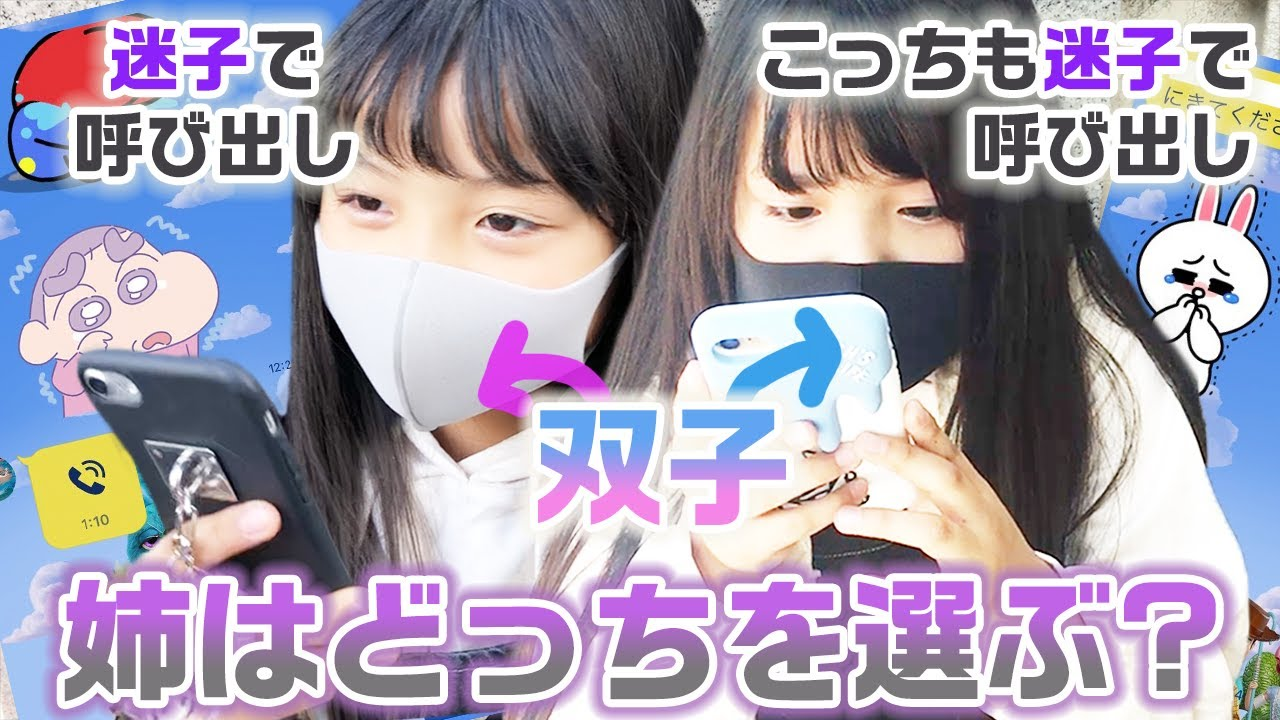 ぷぅ キッズ チャンネル ドッキリ