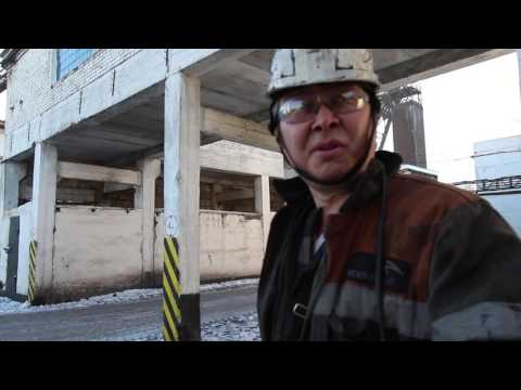 шахтинск знакомство казахстан