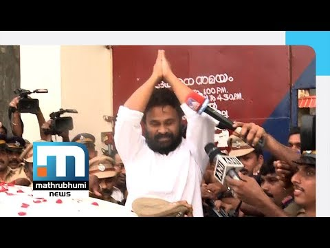 One Year After Dileep Was Arrested In Actress Assault Case| Mathrubhumi News