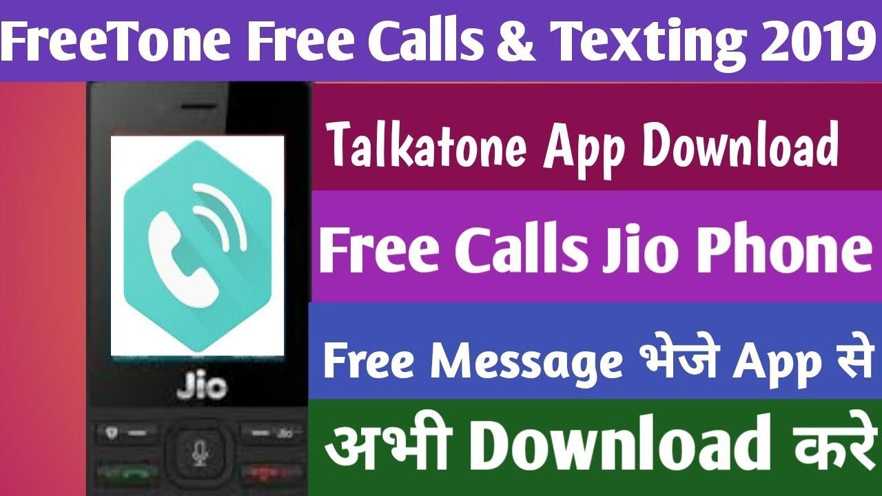 FreeTone Free Calls & Texting On Jio Phone/Jio Phone Me Download Talkatone  App