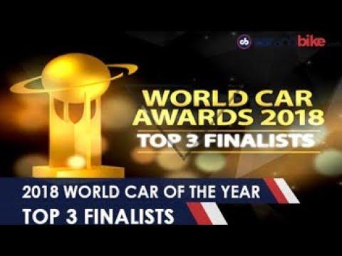 World Car Of The Year 2018 Top Three Finalists | NDTV carandbike