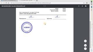 Видео инструкция: Открытие, редактирование, скидки в NIRAX: Виджет по выставлению счета в amoCRM