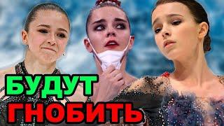 Фигурное катание на очереди Судья о том как выбирают чемпионов Щербакова и Валиева фавориты ОИ
