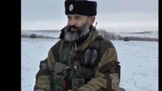 Chant cosaque - Когда мы были на войне Трубочка