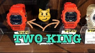 G-Shock hunting at thrift store #6 - Saitama, Japan | Book Off Super Bazaar