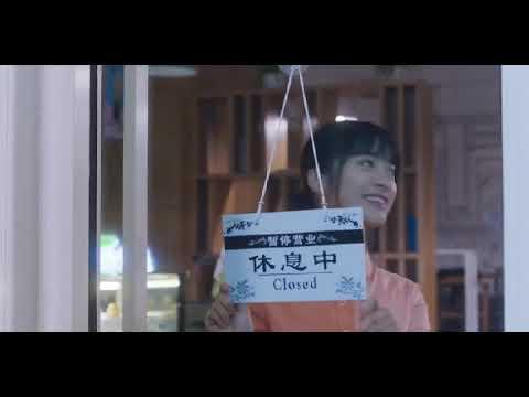 Meteor Garden - Kiss Scene  ( Hua Ze Lei + Dong Shan Cai)