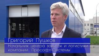 Отзыв Прософт-Системы о работе ДорХан-Урал(, 2015-10-16T11:29:04.000Z)