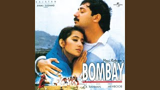 Bombay Theme (Bombay / Soundtrack Version)