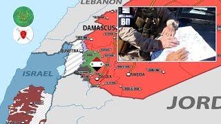 13 июля 2018. Военная обстановка в Сирии. Встреча Владимира Путина с представителями Ирана и Израиля