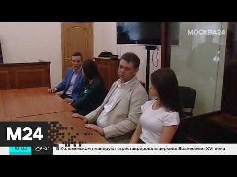 СК завершил расследование дела сестер Хачатурян - Москва 24