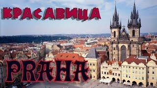 видео Советы туристам, путешествующим по Европе