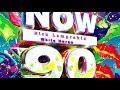 White Horse Nick Lamprakis DEEP HOUSE Remix 2018 mp3