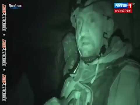 "Ликвидация боевика ДНР Мамая. ""В окоп прилетело! Комбат"