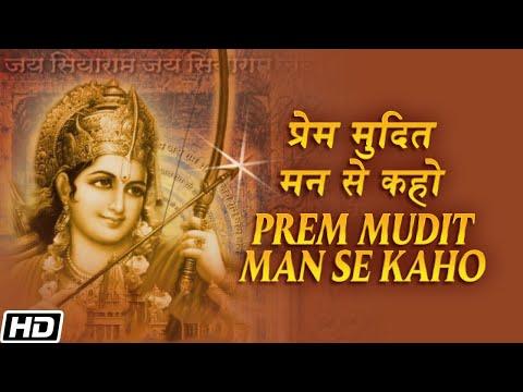 Prem Mudit Man Se Kaho - Jai Siyaram (Hariharan)