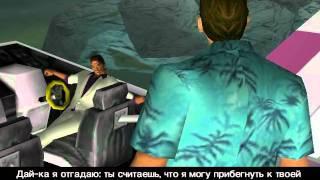 GTA Vice City Прохождение - Миссия 15 - Спрос и предложение(В этой миссии надо первым добраться до груза на лодке,забрать его и доставить обратно Диазу., 2011-10-29T15:23:02.000Z)
