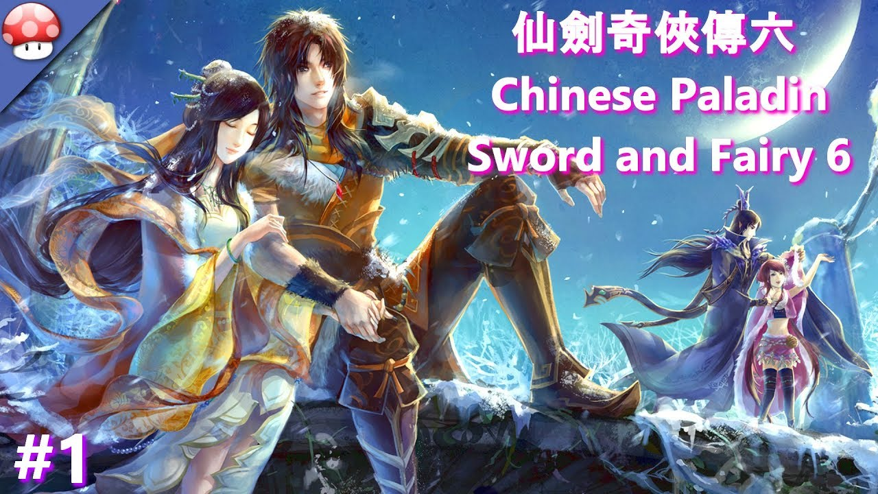Chinese Paladin Sword and Fairy 6 Gameplay Walkthrough Part 1 (PC)
