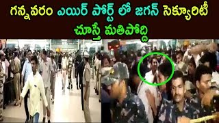 YS Jagan Gannavaram Tight Security | Fans Airport | Tadepalli Visits | Cinema Politics