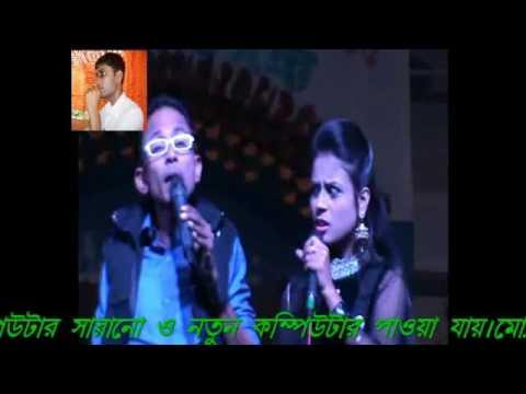 Bengali Comedy Show Stage Show