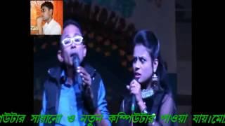Bengali comedy show stage show ll Sunil Pinky ll Didi moni