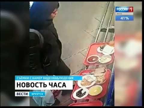 В Иркутске сотрудники полиции ищут мужчину, который с помощью чужой банковской карты и смартфона куп