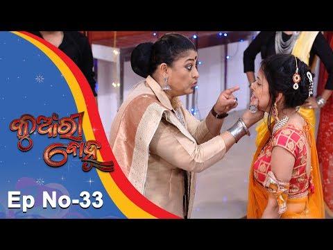 Kunwari Bohu | Full Ep 33 | 14th Nov 2018 | Odia Serial – TarangTV