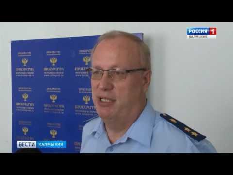 В прокуратуре Калмыкии состоялся прием по защите прав и интересов предпринимателей