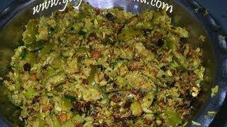 Dondakaya Kobbari Koora - English Ivy Curry with Coconut - Telugu Recipes Andhra Cooking