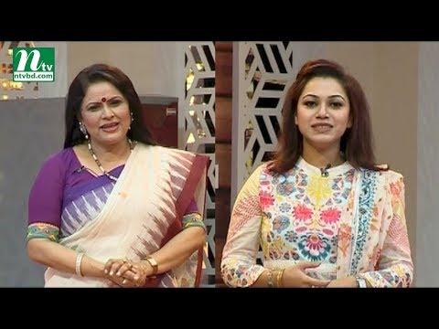 TEL Plastics Rannaghar | টেল প্লাস্টিকস রান্না ঘর | EP 36 | Food Programme