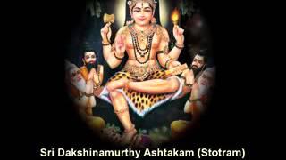 Dhakshinamoorthy slogam