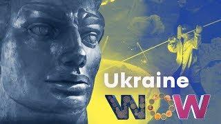 Україна — це «Вау!», а не «Оу...»: проєкт Ukraine Wow на Київському вокзалі