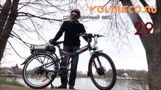 Электровелосипед Cross Dual 1000 w 2х2 Полный привод! Хит