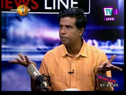 News Line TV1 18th August 2017