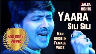 Yara Sili Sili | Dual-voiced Sairam Iyer | Lekin (1991) | 1st Time Live for Jalsa Nights Jagat Bhatt