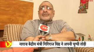 Zee Exclusive: Giriraj Singh upset on not getting ticket from Nawada