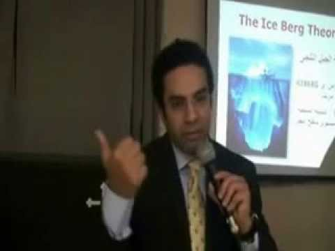 كورس التواصل - المحاضرة الاولى - ا.شادى - دورة خدام الشباب - لجنة جامعة