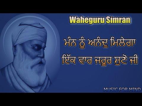 Waheguru Simran 4 - No Ads - By Bhai Yadvinder Singh (NZ)  and  Bhai Baldave Singh ji (Malaysia) M4M