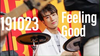 191023 원위 하린 직캠 'feeling good (2019ver.)' #onewe #harin focus