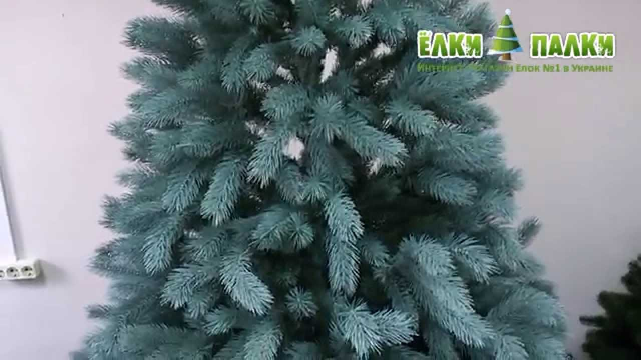 Искусственная елки литые в интернет-магазине рождество. Купить литую елку выгодно от производителя из украины. Заказать с оплатой при получении. Купить елки литые с доставкой в днепр, павлоград, запорожье, житомир, одессу, киев, луцк, кривой рог, харьков, новомосковск, днепродзержинск и.