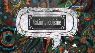 """National cuisine"" #28 (27.02.2016)-Kazakh TV-kz"