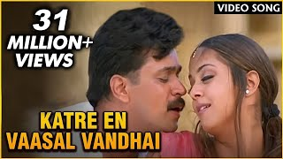 Video Katre En Vaasal Vandhai - Rhythm Tamil Song - Arjun, Jyothika download MP3, 3GP, MP4, WEBM, AVI, FLV Agustus 2017