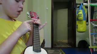 Детские уроки игры на гитаре. Урок 1.