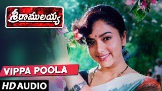 Vippa Poola Full Song Sri Ramulayya Movie Songs Mohan Babu, Nandamuri HariKrishna, Soundarya