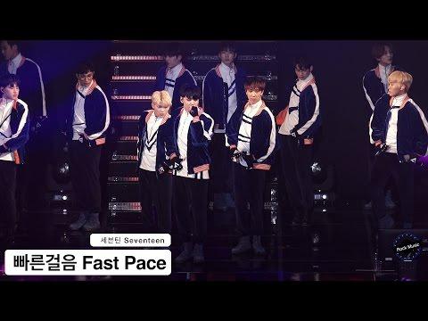 세븐틴 Seventeen[4K 직캠]빠른걸음 Fast Pace@170318 Rock Music