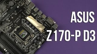 распаковка Asus Z170-P D3